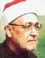 عيسى محمد الغزالي