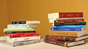 روايات اماراتيه جديده كامله