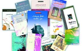 تحميل رواية اماراتية رومانسية كاملة
